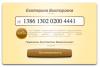 sertifikat.png